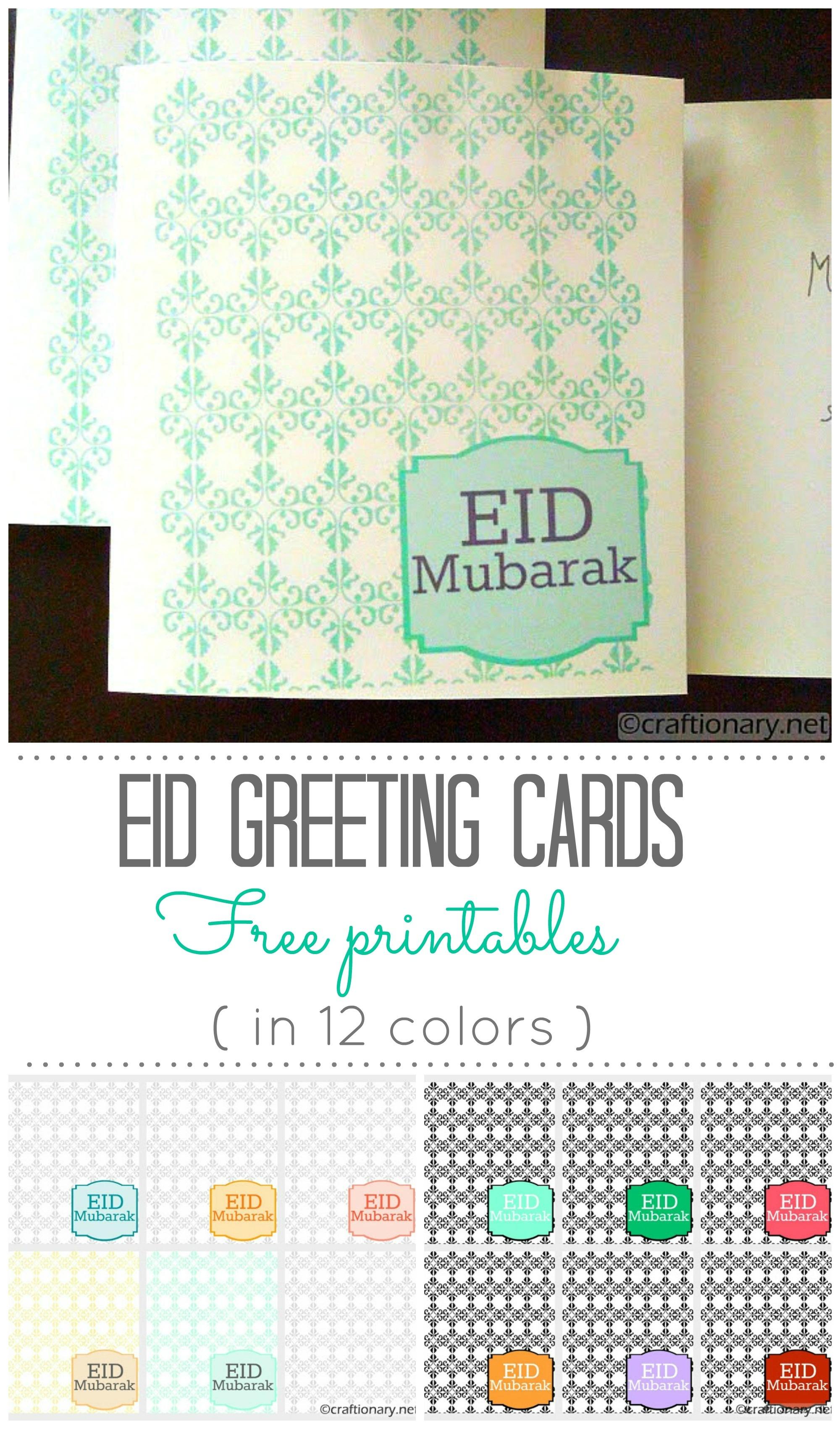Craftionary - Eid Cards Free Printable