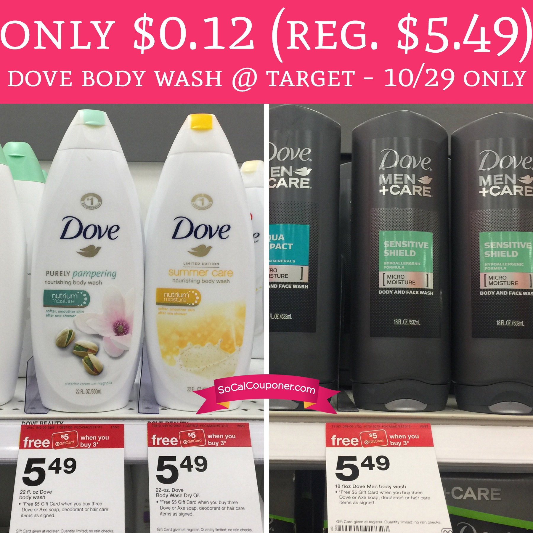 Dove Body Wash Coupon Deal / How To Get Multiple Coupon Inserts For Free - Free Dove Soap Coupons Printable