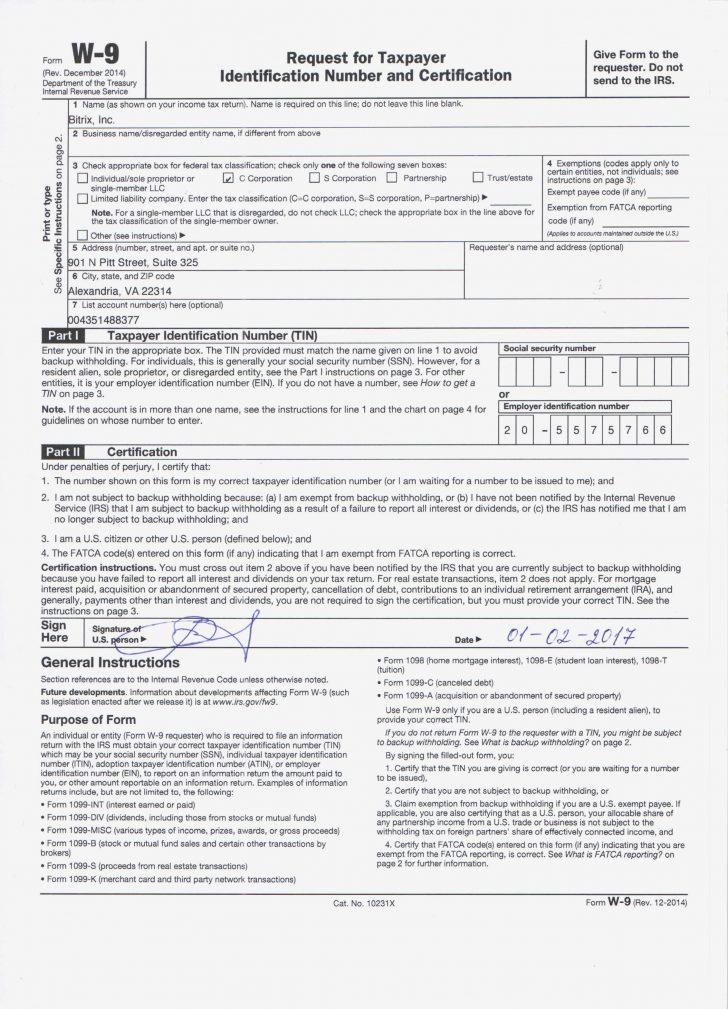 W9 Form Printable 2017 Free
