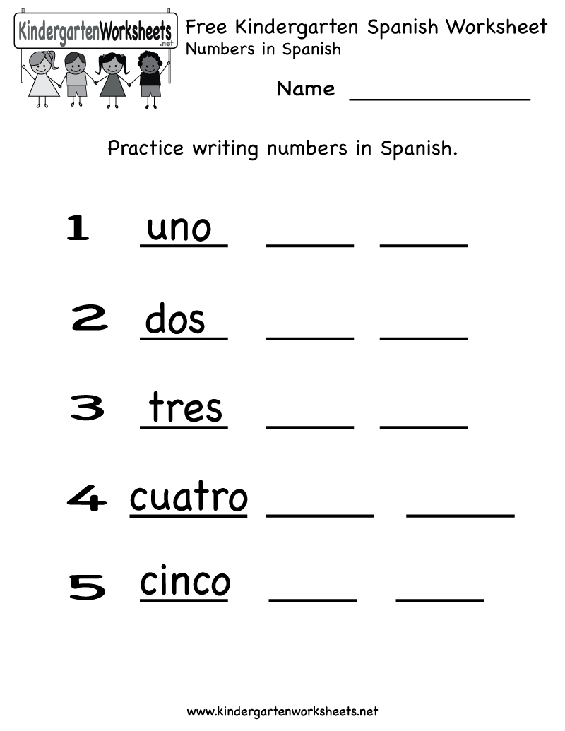 Free Kindergarten Spanish Worksheet Printables. Use The Spanish - Free Printable Hoy Sheets