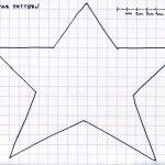 Free Primitive Star Template | Paper Pricking Free Patterns Sports   Free Printable Paper Pricking Patterns