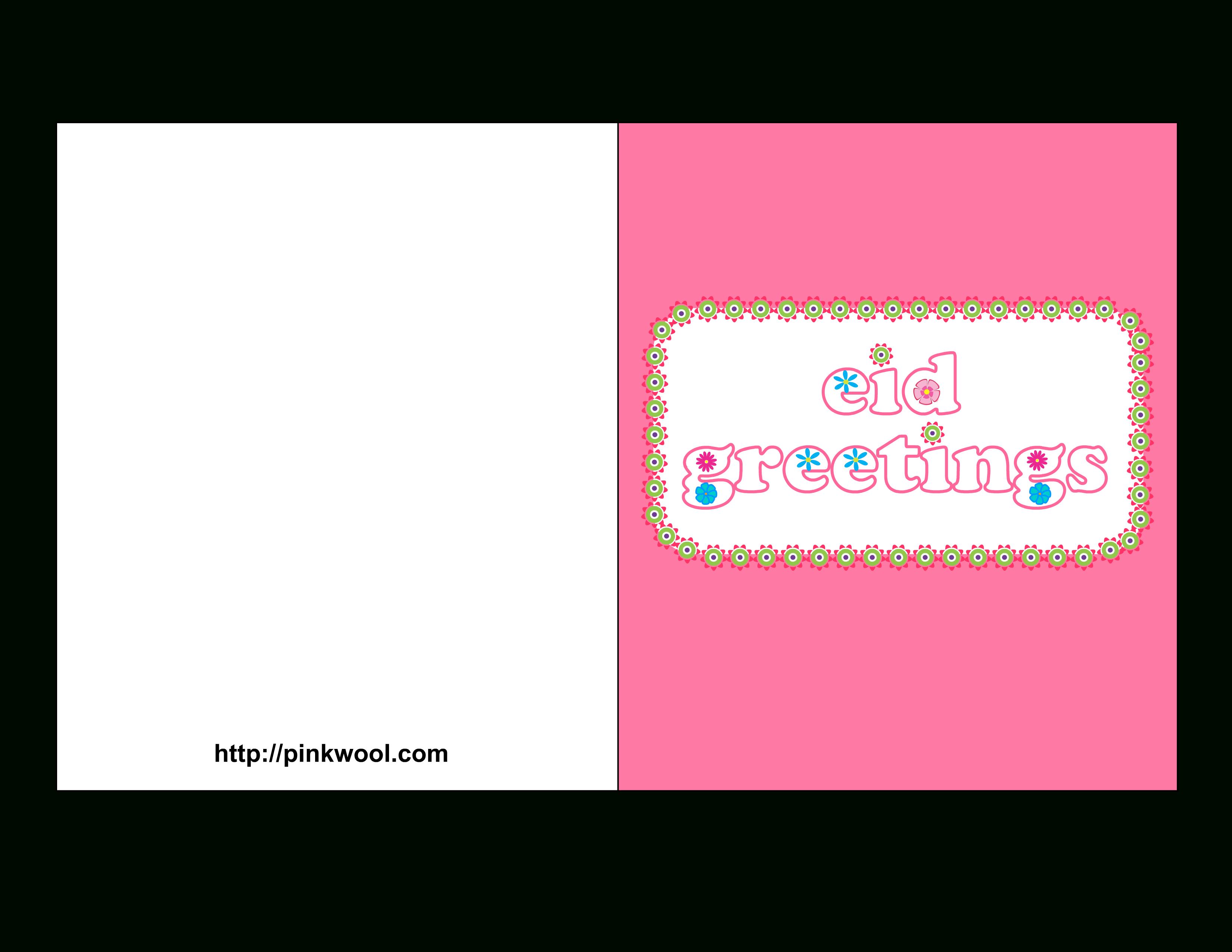Free Printable Eid Greeting Cards - Eid Cards Free Printable