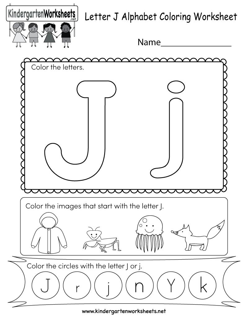 Free Printable Letter J Coloring Worksheet For Kindergarten - Free Printable Letter J