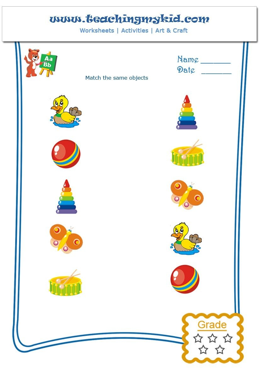 Free Printable Preschool Worksheets – Match Same Objects-2 - Free Printable Hoy Sheets