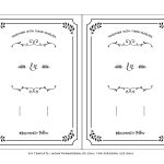 Free Printable Wedding Invitation Template   Free Printable Wedding Cards