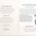 Free Printable Wedding Invitation Templates For Word Free Printable   Free Printable Wedding Invitation Templates For Word