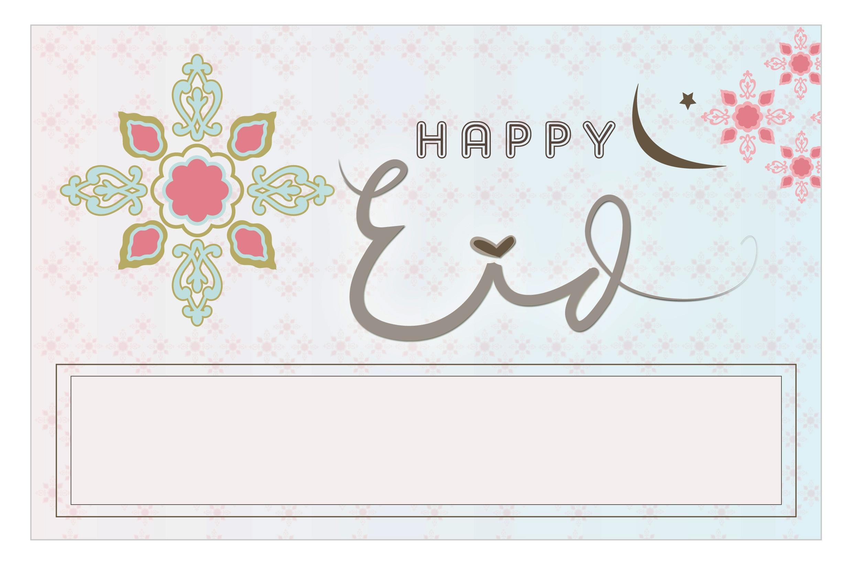 Printable | Ismarini Indah - Eid Cards Free Printable