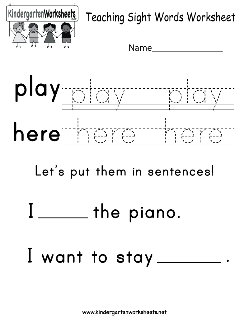 Teaching Sight Words Worksheet - Free Kindergarten English Worksheet - Free Printable Kindergarten Sight Words