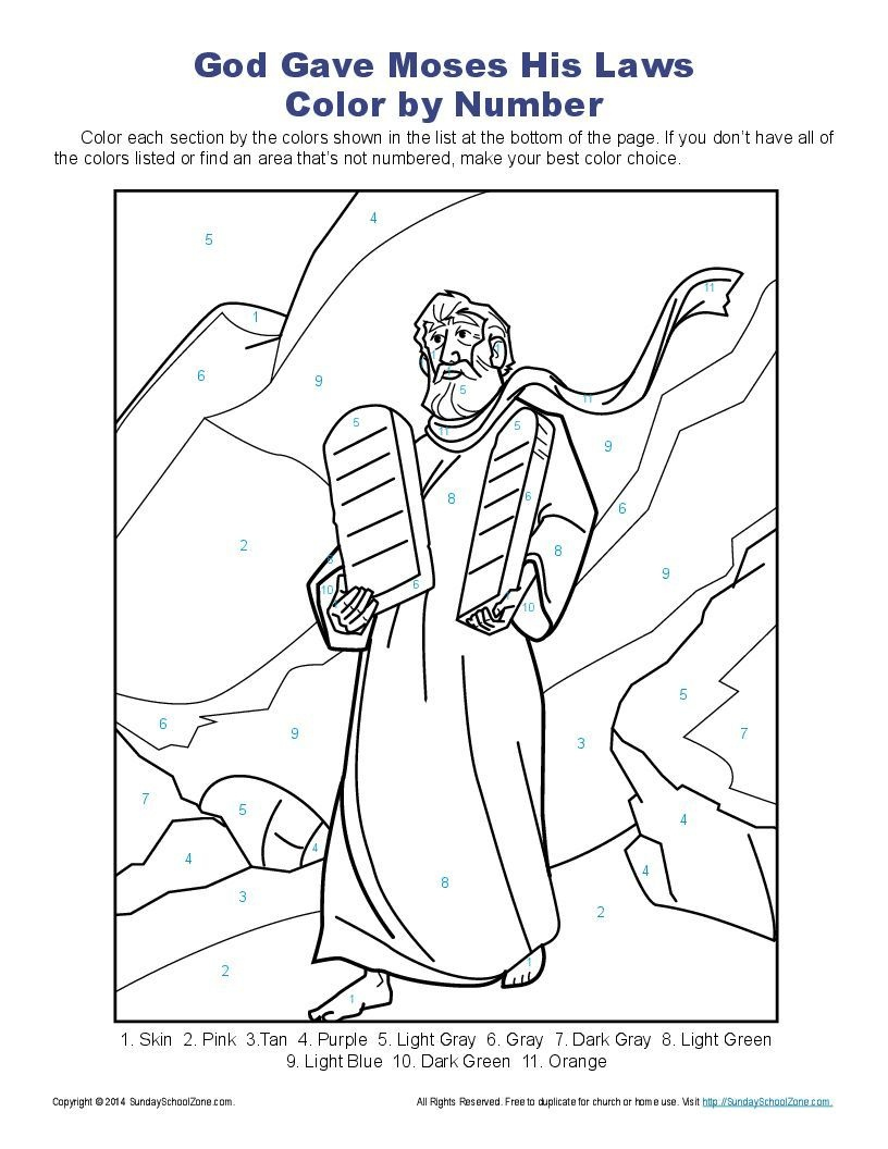 Ten Commandments Colornumber | Ten Commandments Bible Activities - Free Printable Ten Commandments Coloring Pages