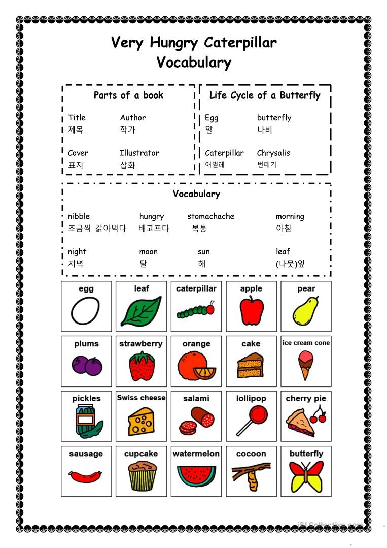 The Very Hungry Caterpillar Vocabulary And Bingo Worksheet - Free - The Very Hungry Caterpillar Free Printables