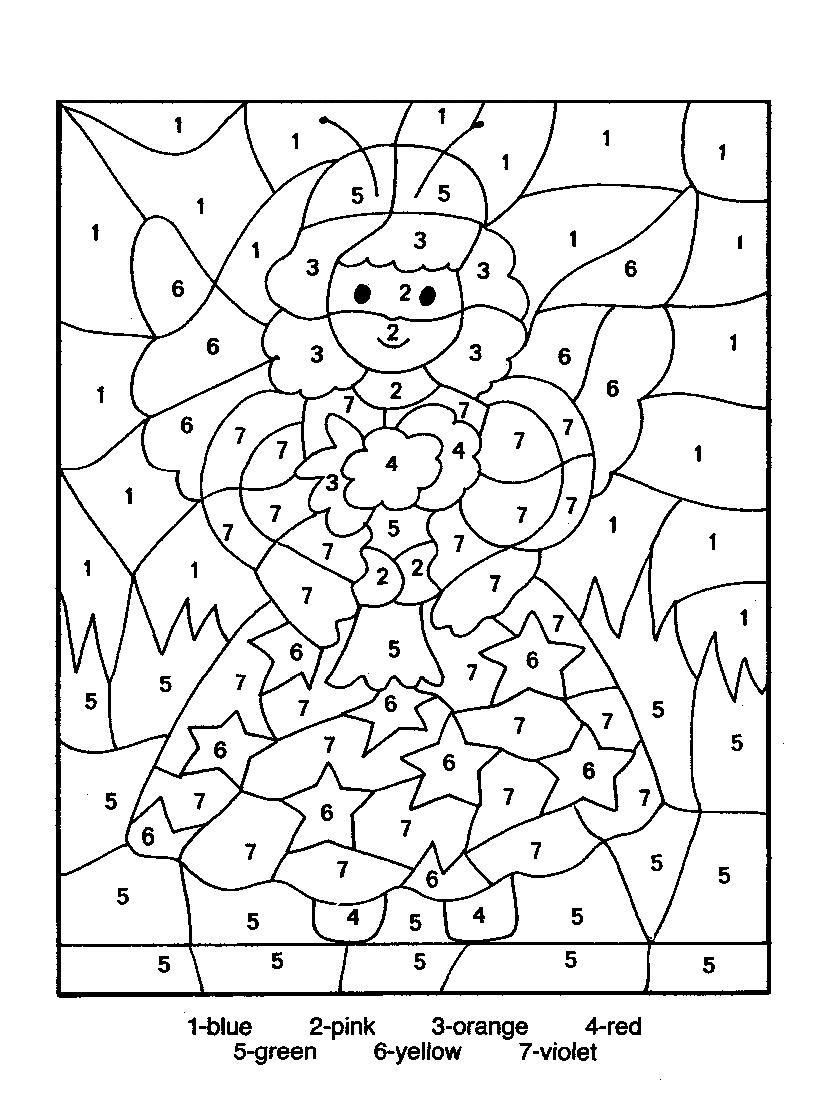 Top 10 Free Printable Colornumber Coloring Pages Online | Let's - Color By Number Free Printables