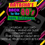 Totally Awesome 80's Theme Party Ideas And 80's Party Ideas For Games!   Free Printable 80S Birthday Party Invitations
