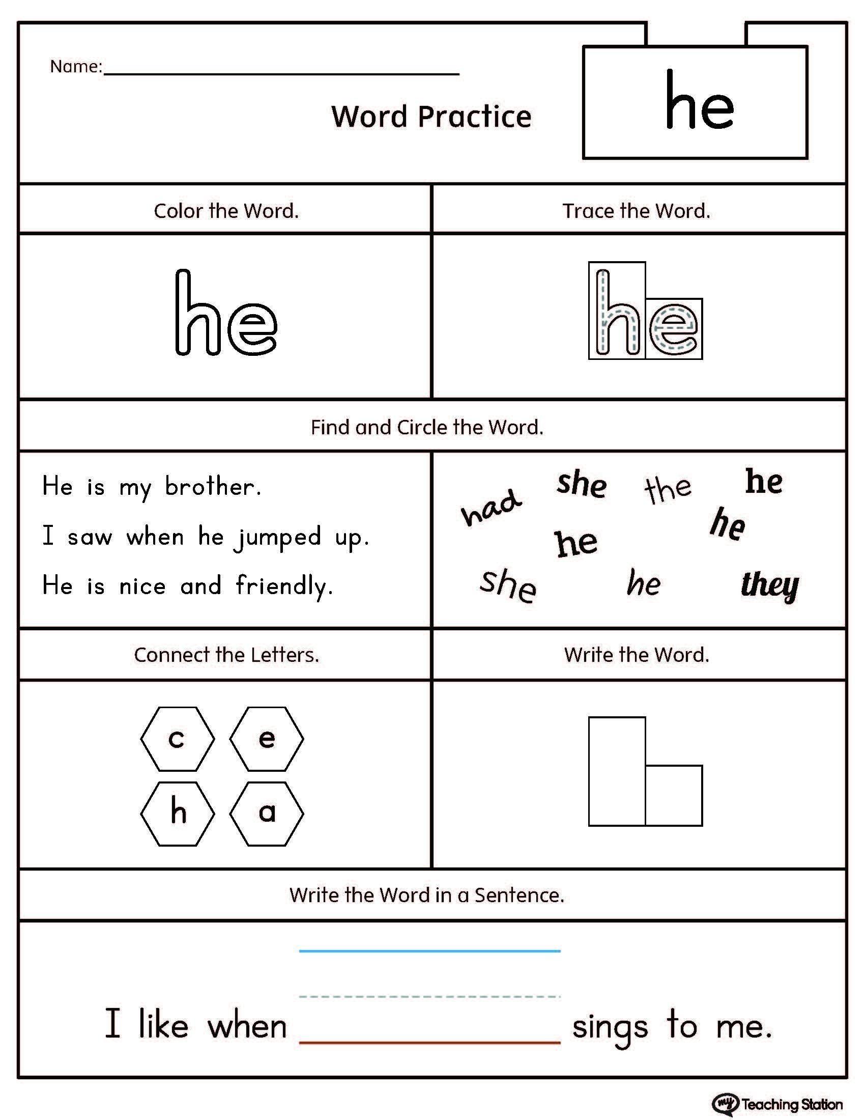 Words Worksheets Sight-Words-Worksheet-For-Kindergarten-Pdf Sight - Free Printable Worksheets For Kindergarten Teachers