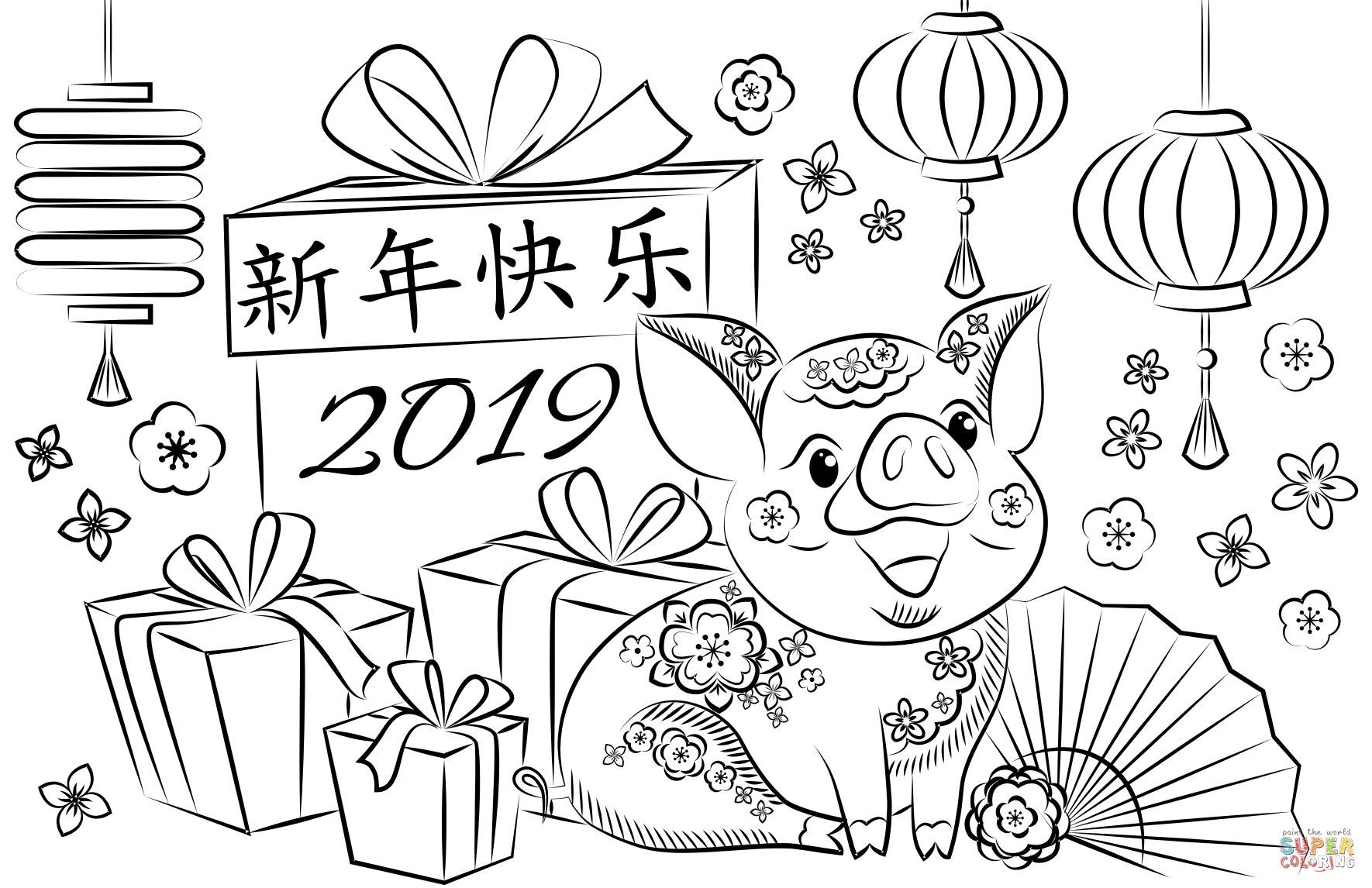 2019 Year Of The Pig Coloring Page   Free Printable Coloring Pages - Pig Coloring Sheets Free Printable