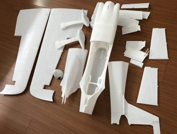 Free 3D Printable Models