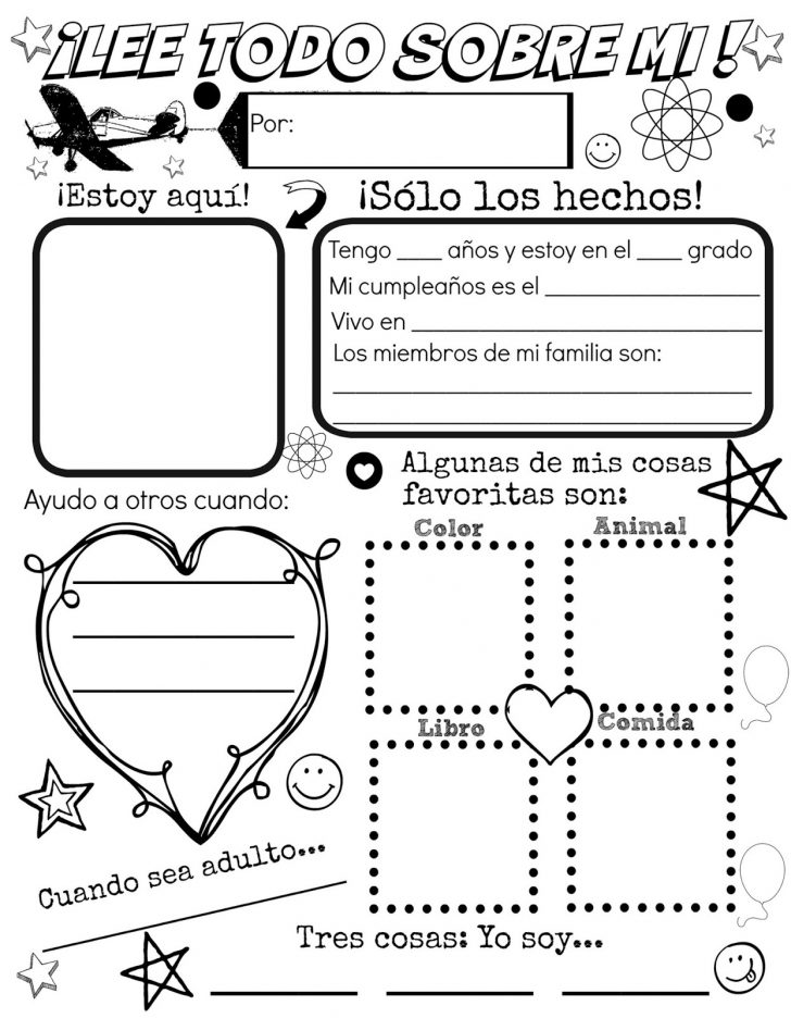 Free Printable All About Me Poster