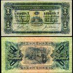 Australian Pound   Wikipedia   Free Printable Australian Notes