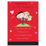 Birthday Invitations Card Romantic Birthday Wishes To Husband For   Free Printable Romantic Birthday Cards