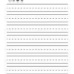 Blank Writing Practice Worksheet   Free Kindergarten English   Free Printable Writing Sheets