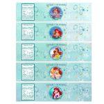 Disney Ariel The Little Mermaid Water Bottle Labels Printable   Free Printable Little Mermaid Water Bottle Labels