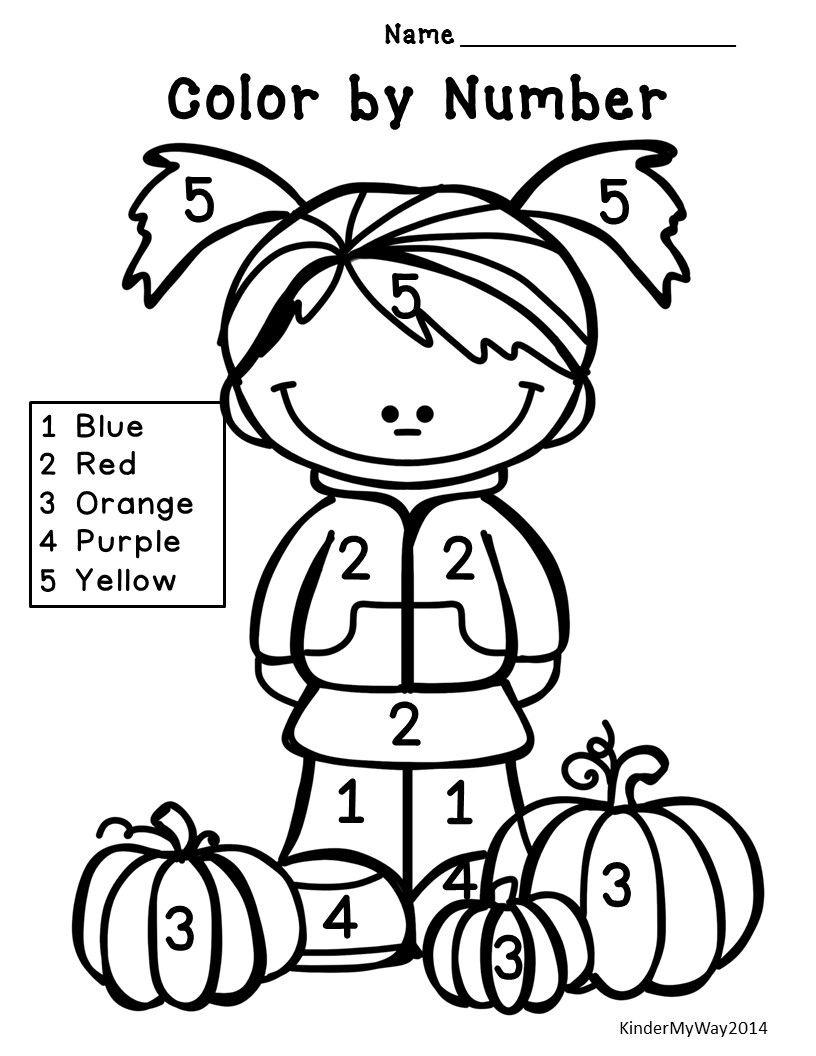 Fall Math Activities   Fall Math Worksheets   Therapy Ideas - Free Printable Fall Math Worksheets