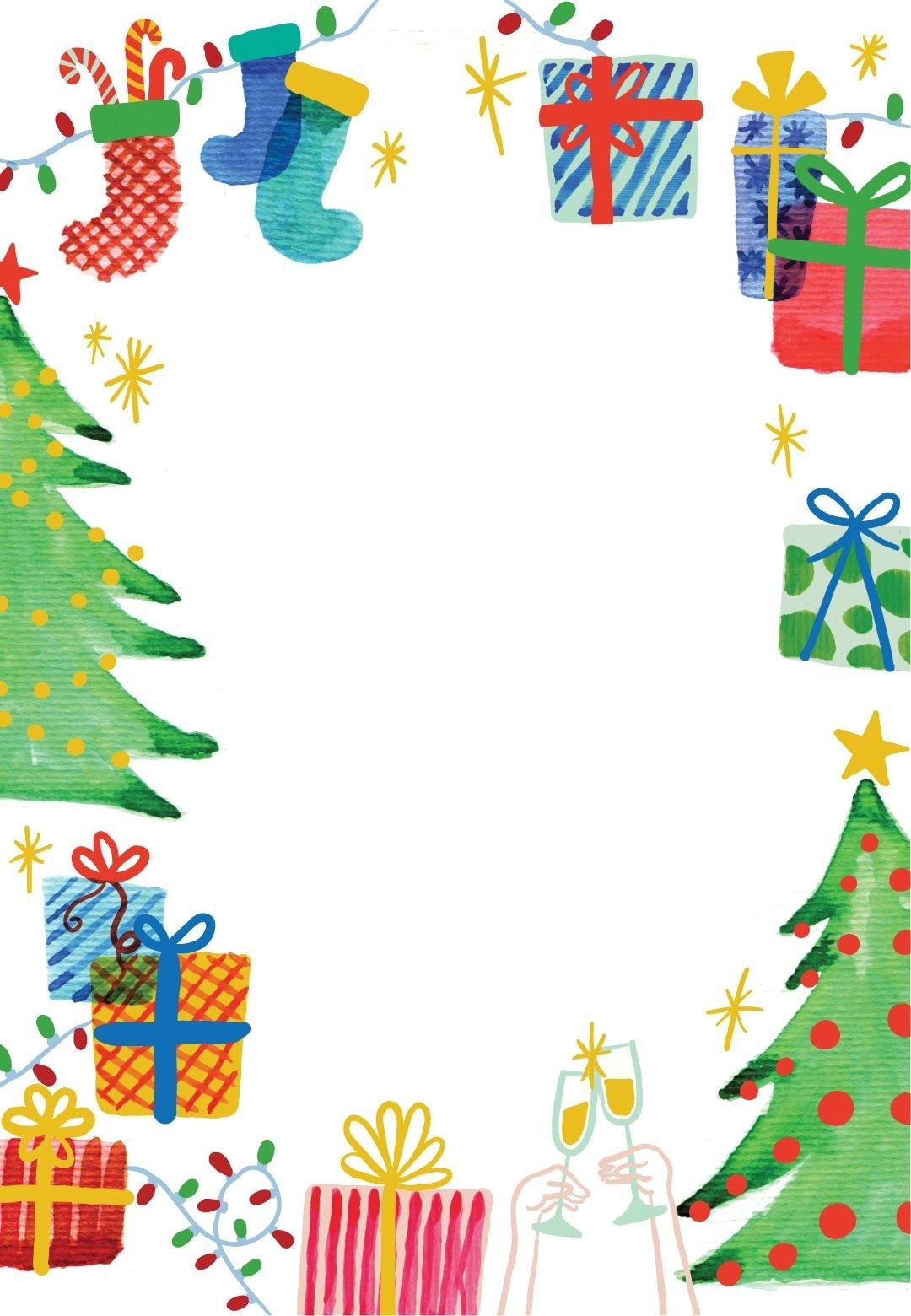 Free Printable Christmas Invitation Templates Greetings Island - Greetings Island Free Printable Invitations