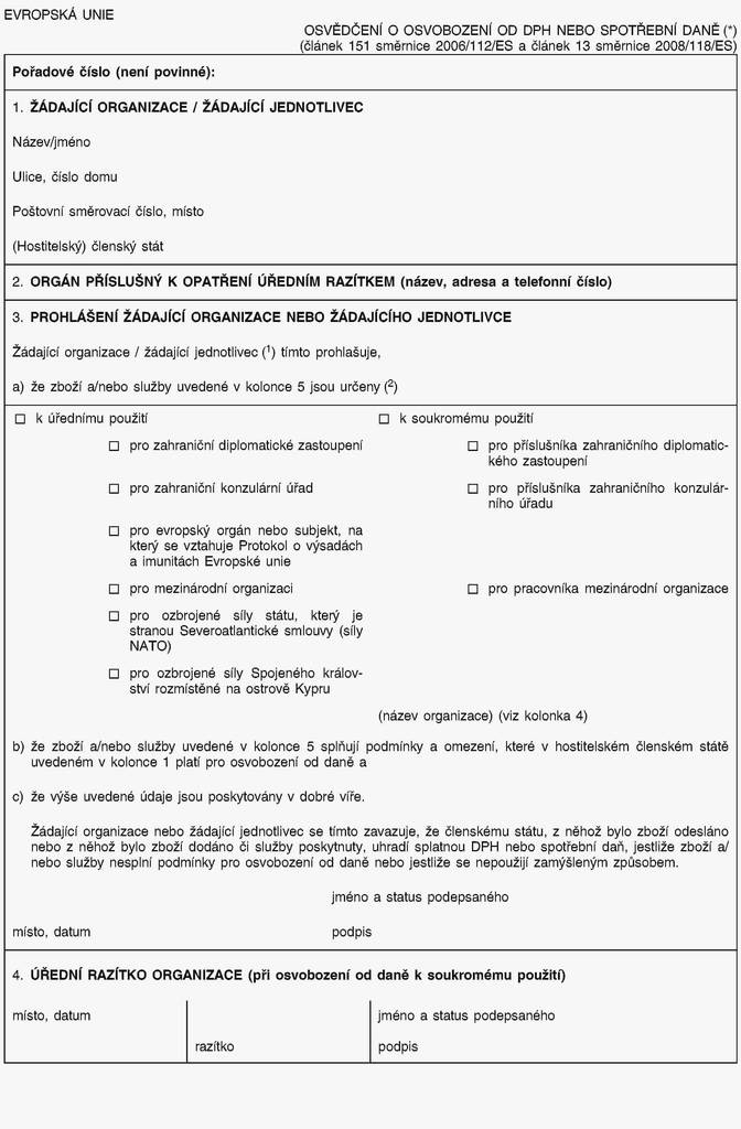 Free Printable Cms 1500 Form 02 12 Beautiful Hcfa 1500 Template Word - Free Printable Cms 1500 Form 02 12