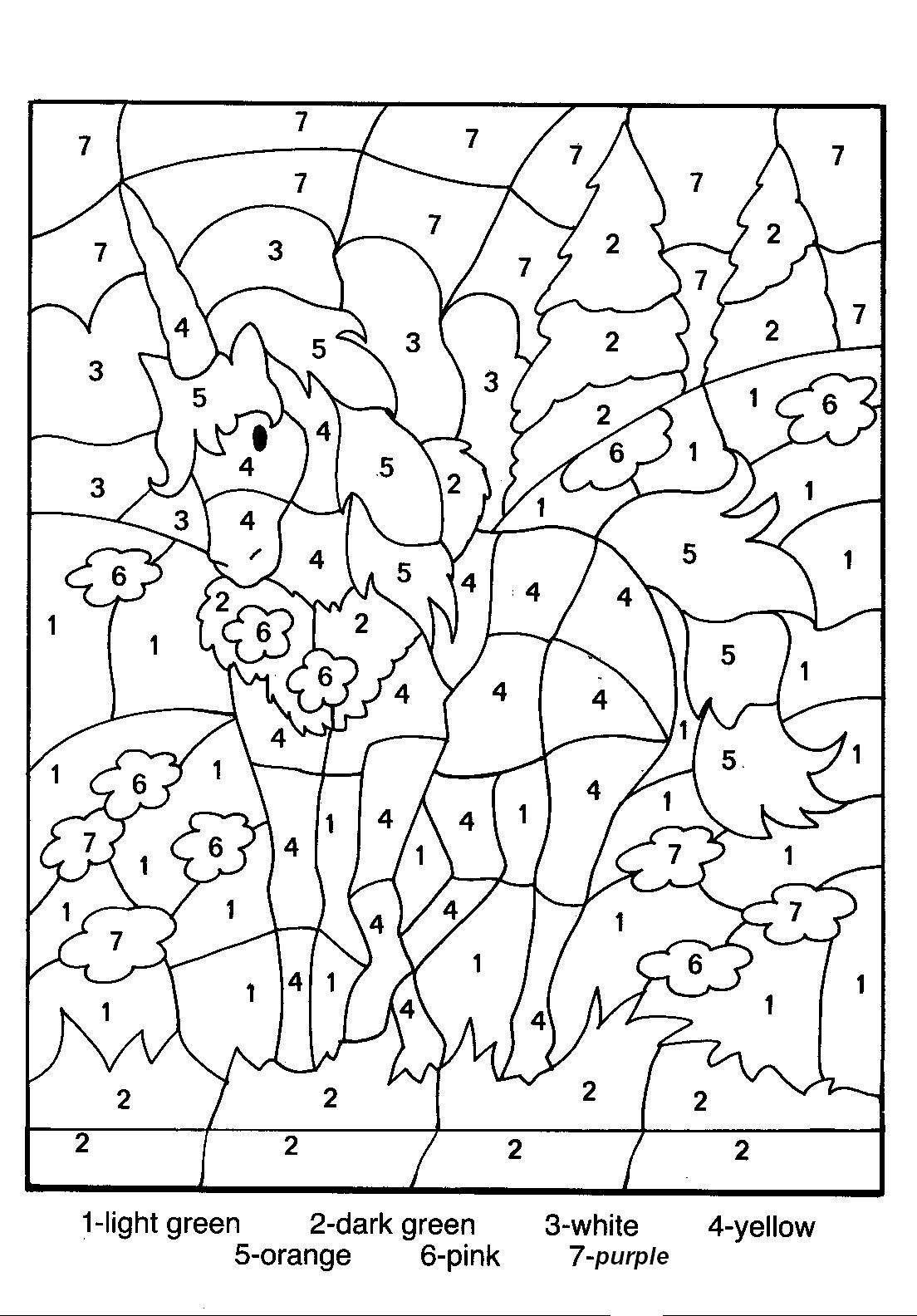 Free Printable Colornumber Coloring Pages | Colornumber - Free Printable Color By Number