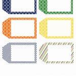 Free Printable Gift Tags – Pictimilitude   Free Printable Blank Gift Tags