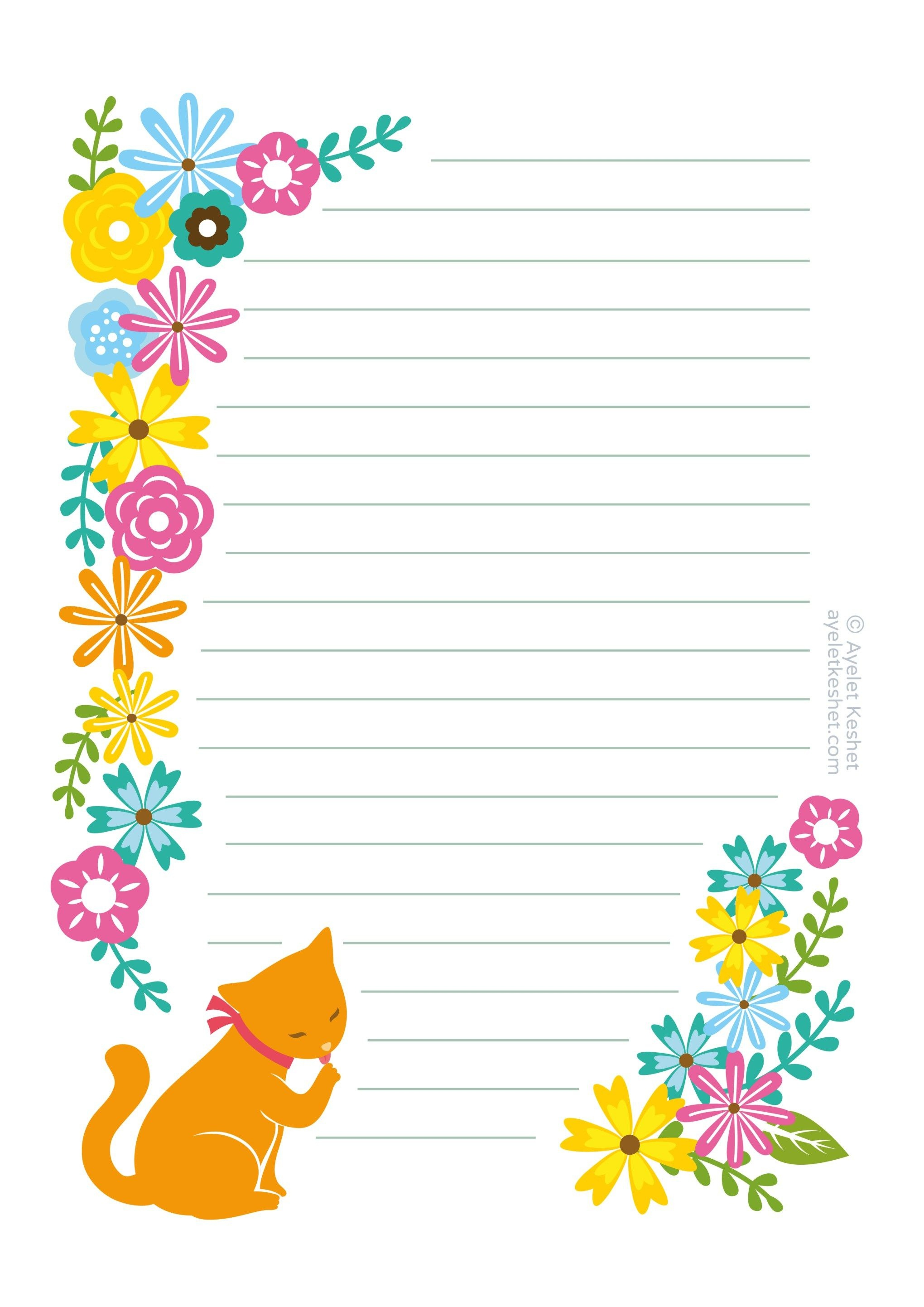 Free Printable Letter Paper   Printables To Go   Free Printable - Free Printable Stationary Pdf