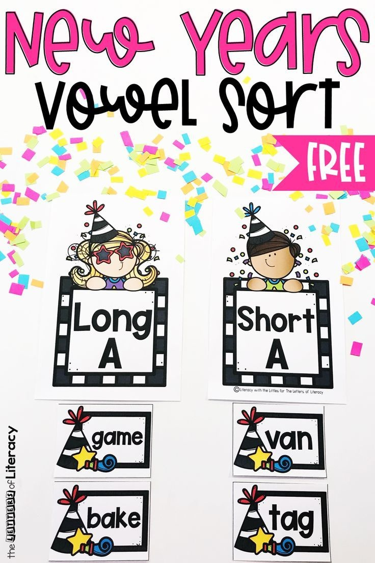 Free Printable New Year's Long And Short Vowel Sort For Kindergarten - Literacy Posters Free Printable