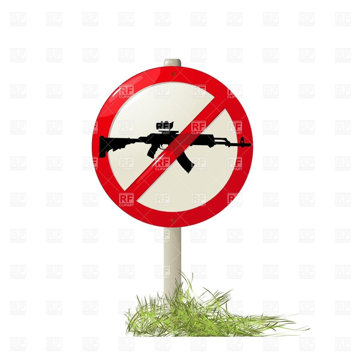 Free Printable No Guns Allowed Signs - Free Printable No Guns Allowed Sign