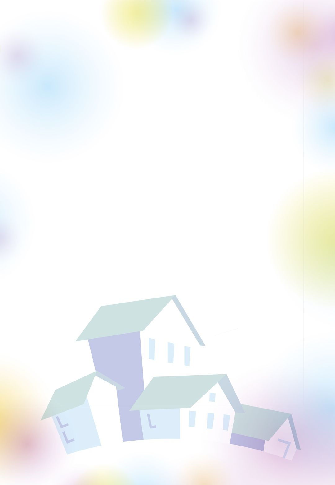 Housewarming Invitation Free Printable   Parties   Holidays - Free Printable Housewarming Invitations Cards