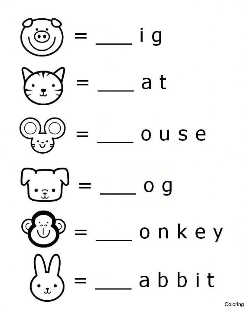 Kindergarten: Free Printable Activities For Kindergarten. Fun - Free Printable Activities