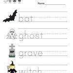 Kindergarten Halloween Spelling Worksheet Printable | Free Halloween   Free Printable Halloween Worksheets