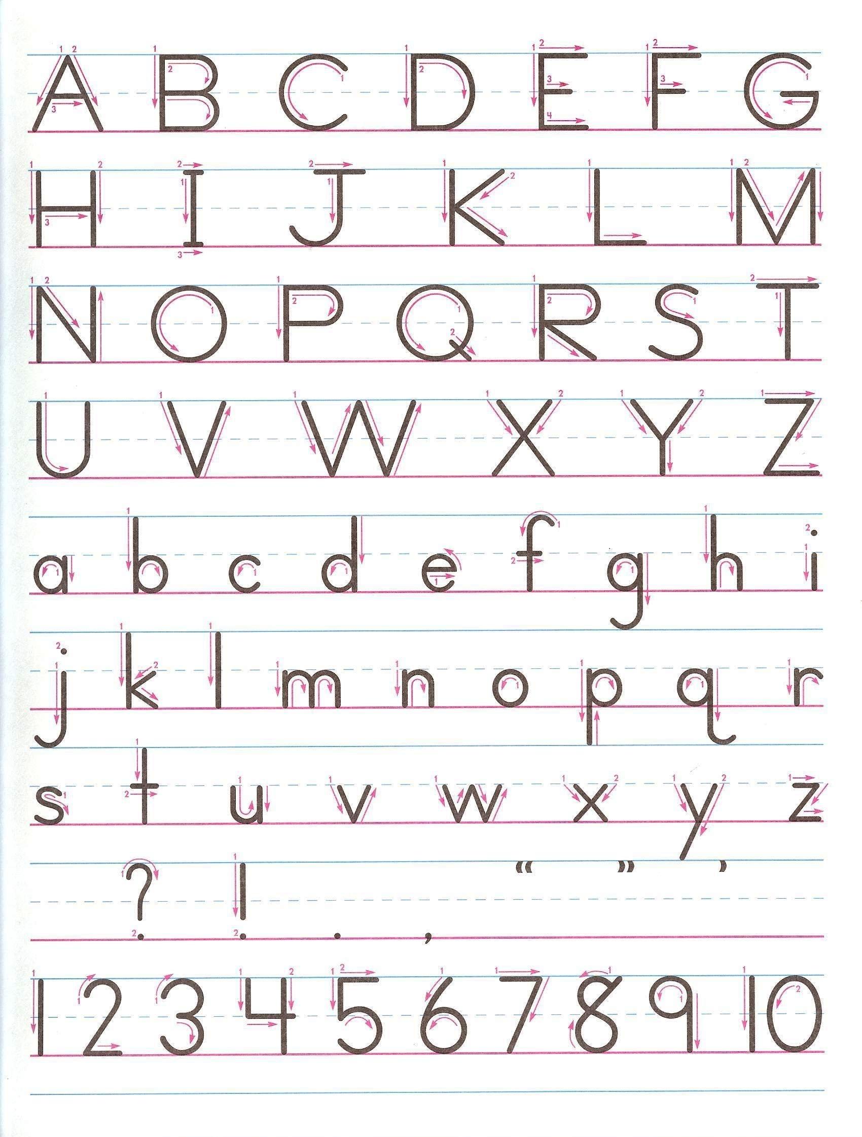 Manuscript+Handwriting+Practice | Homeschool Handwriting - Handwriting Without Tears Worksheets Free Printable