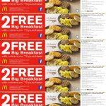 Mcdonalds Coupons Breakfast 2019   Free Printable Mcdonalds Coupons Online