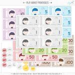New Vector Saving Up + Free Printable Play Money! | Misstiina   Free Printable Play Money
