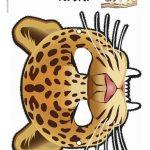 Printable Leopard Mask | Printable Masks For Kids | Cheetah Costume   Animal Face Masks Printable Free