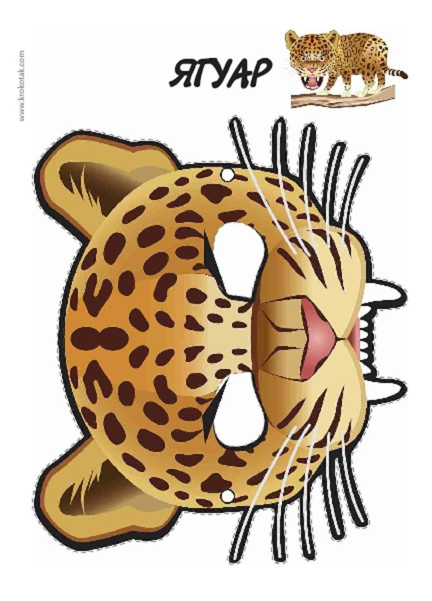 Printable Leopard Mask | Printable Masks For Kids | Cheetah Costume - Animal Face Masks Printable Free