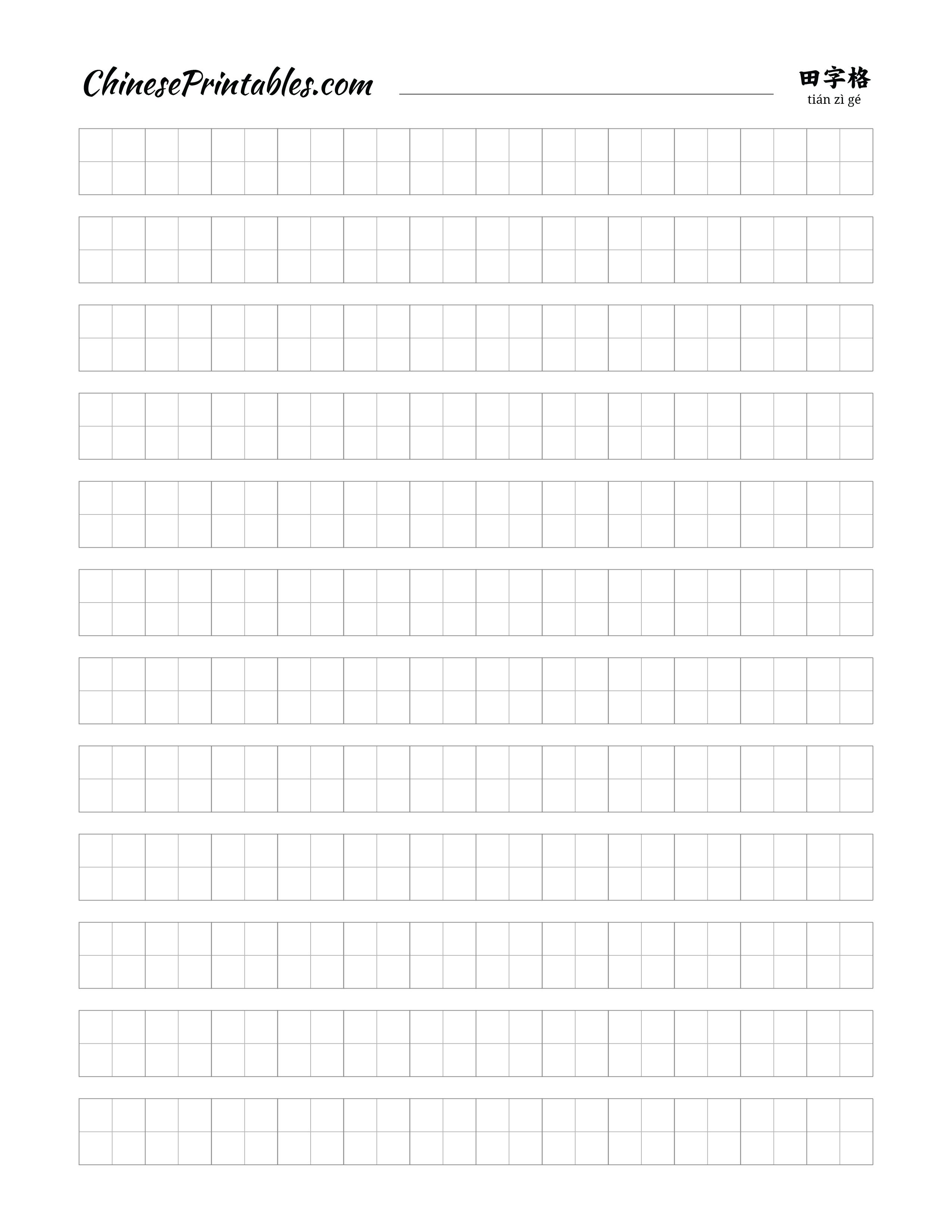 Printable Phone Message Forms. Printable. Free Printable Worksheets - Free Printable Phone Message Template