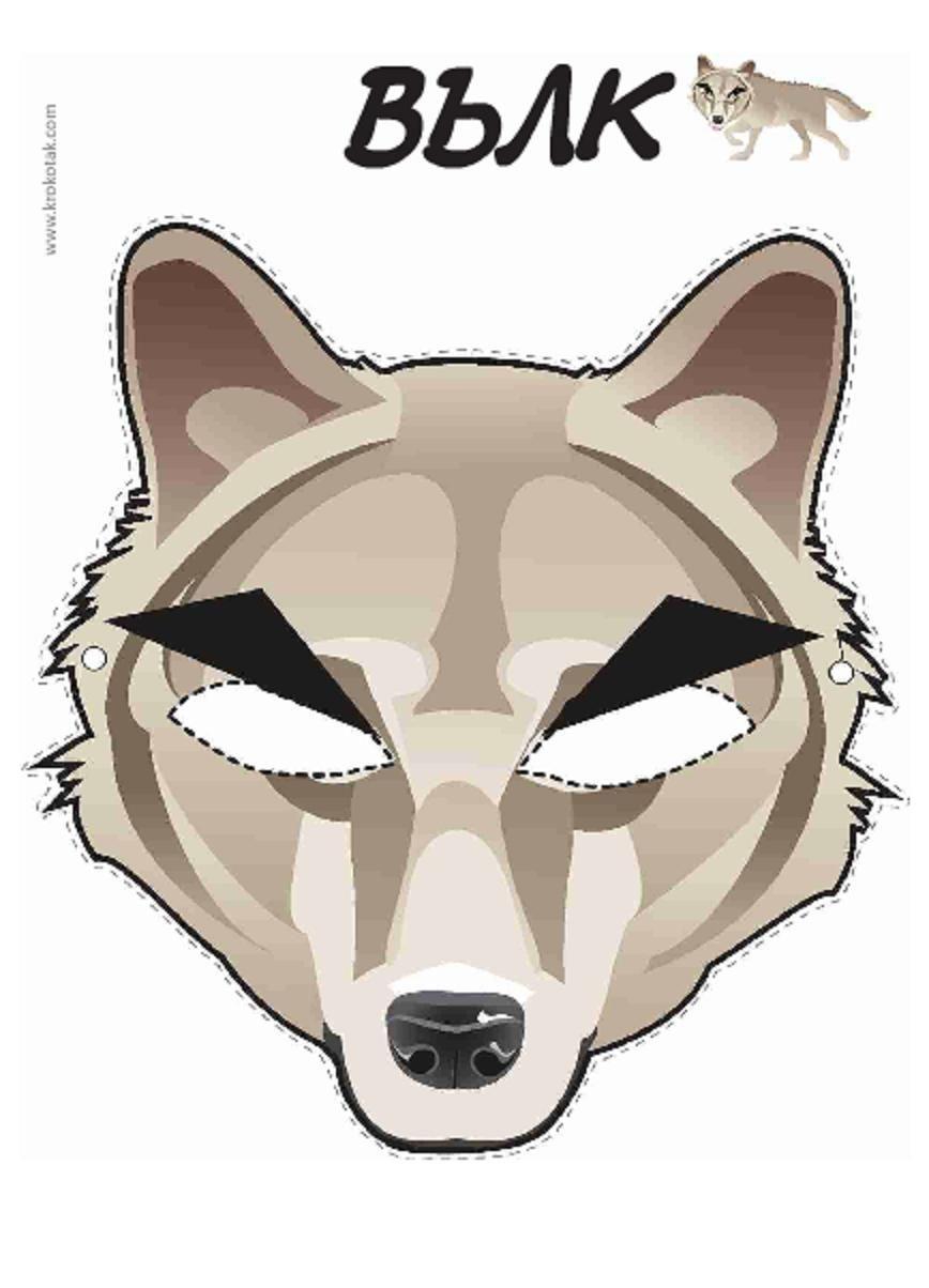 Printable Wolf Mask | Printable Masks For Kids | Wolf Mask, Wolf - Free Printable Wolf Mask