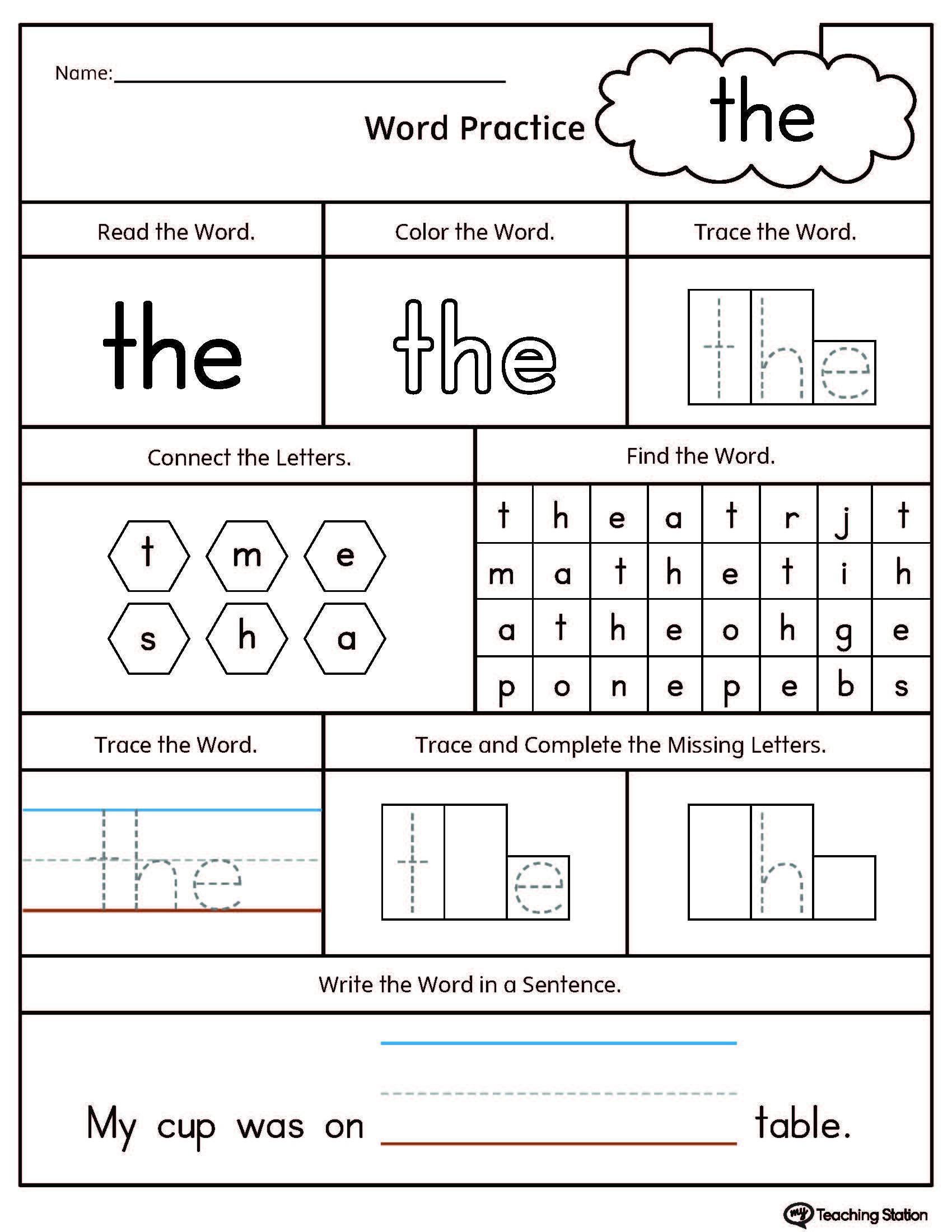 Sight Word The Printable Worksheet | Myteachingstation - Free Sight Word Printables