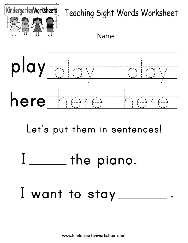 Teaching Sight Words Worksheet - Free Kindergarten English Worksheet - Free Printable Language Arts Worksheets For Kindergarten