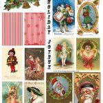 Vintage Cards Free | Free Vintage Digital Stamps**: Free Vintage   Free Vintage Printables